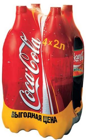 Coca-Cola, газированный напиток. магазины Рамстор.  Акция для владельцев...