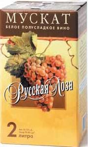 Вино В Коробке Почтой