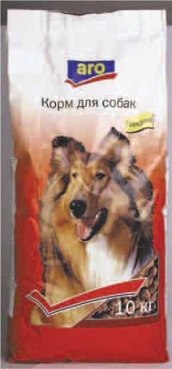 Кошки Киев. Купить Royal Canin (Роял Канин) BABYCAT